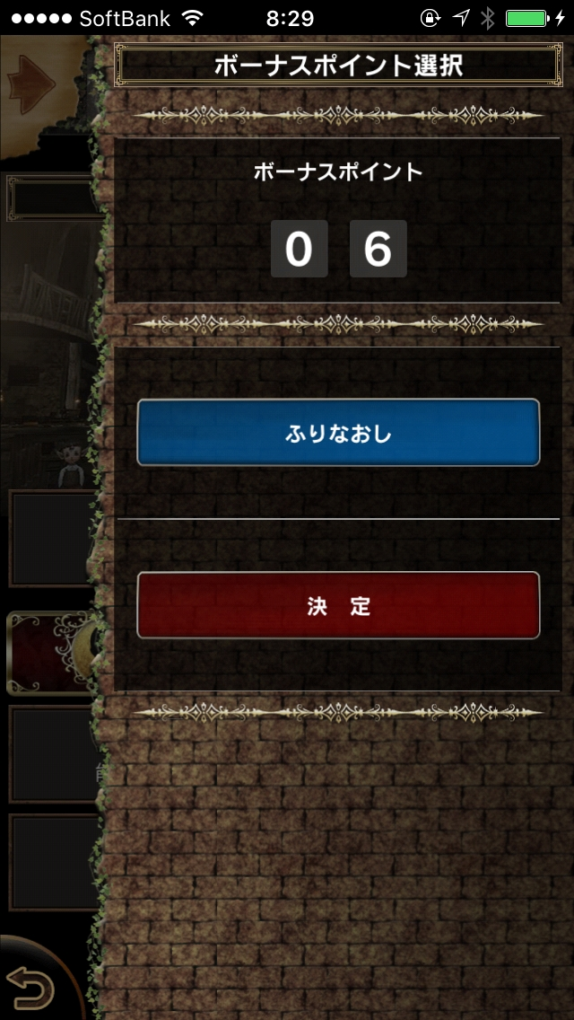 wizardry_schema_04