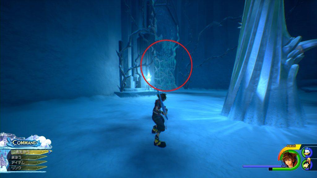 【キングダムハーツ3】アレンデール 氷の迷宮の地図の場所 ...